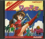 Wonder Momo PC Engine