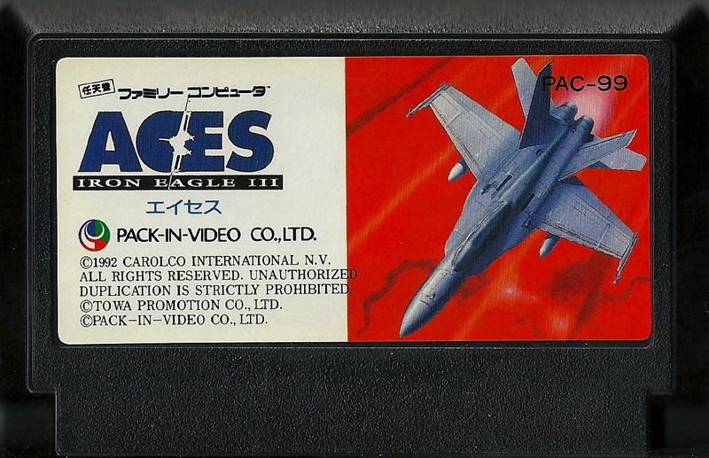 Aces Iron Eagle II - Famicom