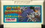 After Burner - Famicom