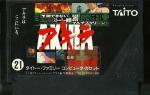 Akira - Famicom