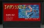 Alien Syndrome - Famicom