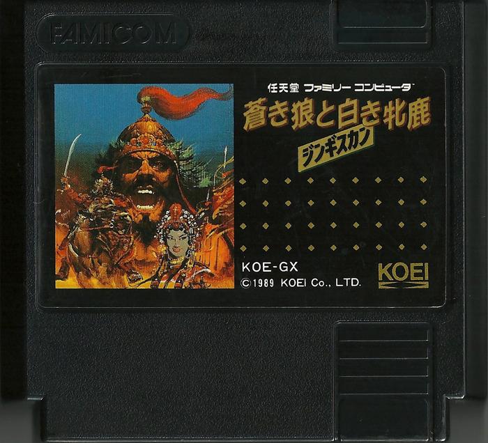 Aoki Okami to Shiroki Ojika - Ghenghis Khan - Famicom
