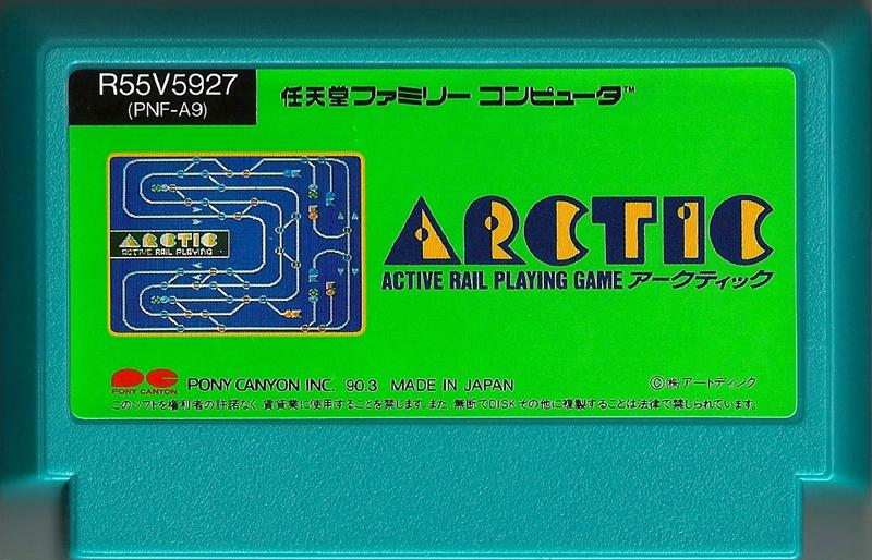 Arctic_