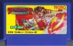 Argos no Senshi - Famicom
