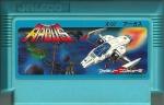 Argus - Famicom