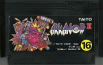 Arkanoid II - Famicom