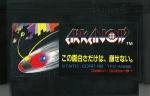 Arkanoid - Famicom
