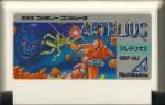 Artelius - Famicom