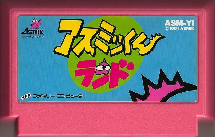 Asmik-kun Land - Famicom