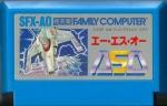 ASO - Famicom