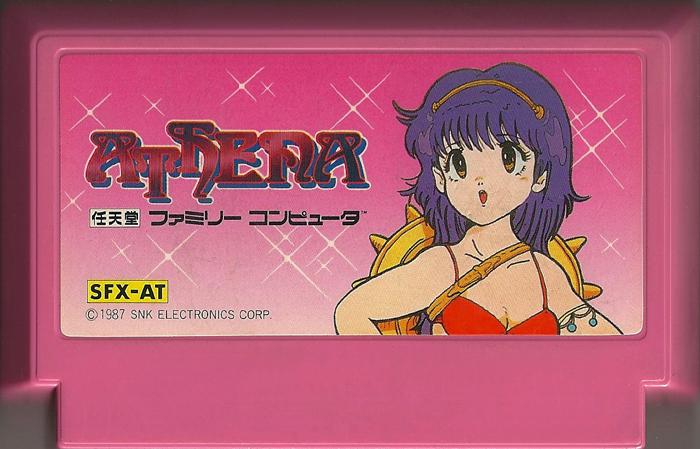 Athena - Famicom