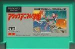 Attack Animal Gakuen - Famicom