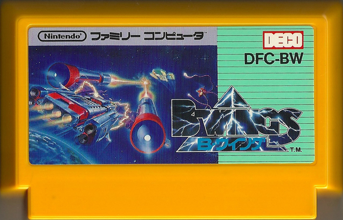 B-Wings - Famicom