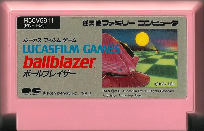Ball Blazer - Famicom