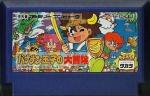 Banana Ouji no Daibouken (Banana Prince) - Famicom