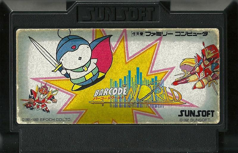 Barcode World - Famicom