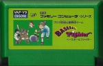 Baseball Fighter - Famicom