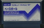 Baseball - Famicom