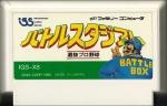 Battle StarJam Senbatsu Puro Yakyū