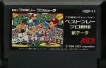 Best Play Pro Yakyu - Famicom