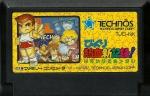 Bikkuri Nekketsu Shin Kiroku - Famicom