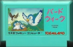 Bird Week - Famicom