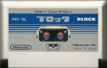 Block - Famicom