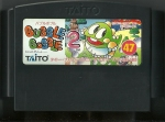 Bubble Bobble 2 - Famicom