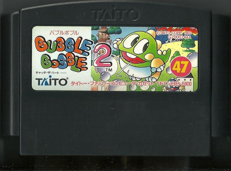 Bubble Bobble 2 - Famicom