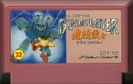Burai Fighter - Famicom