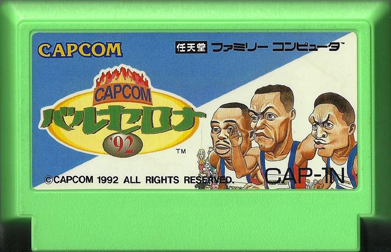 Capcom Barcelona '92 - Famicom
