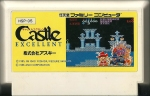 Castle Excellent - Famicom