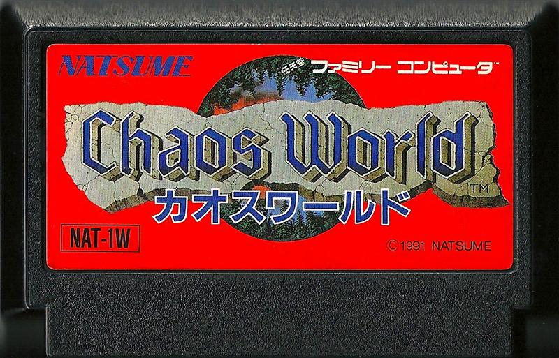 Chaos World - Famicom