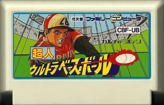 Chōjin Ultra Baseball_