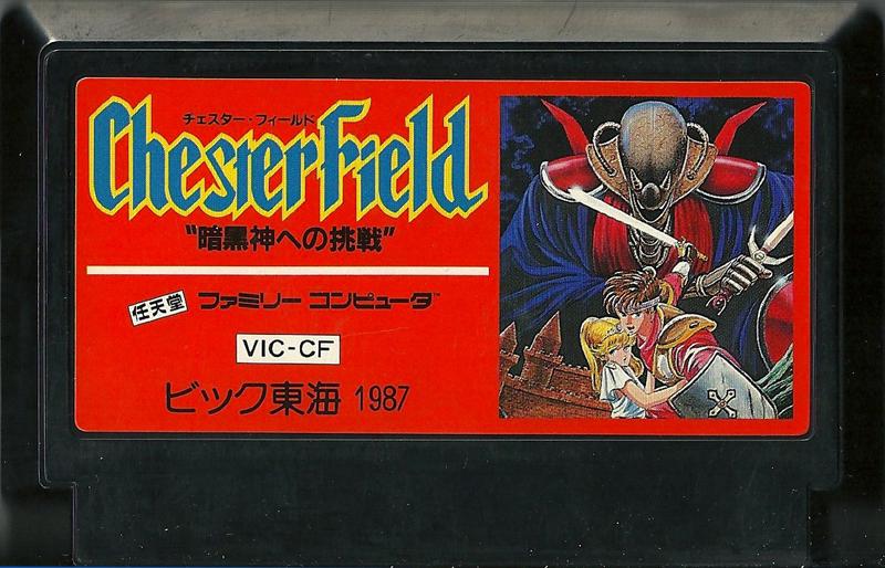 Chesterfield - Famicom