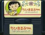 Chibi Maruko-Chan - Uki Uki Shopping - Famicom