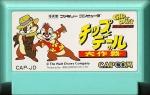 Chip to Dale no Daisakusen - Famicom