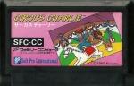 Circus Charlie - Famicom