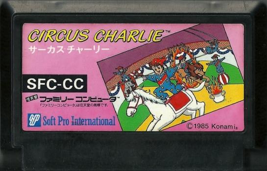 Circus Charlie_
