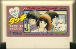 City Adventure Touch Mystery of Triangle - Famicom