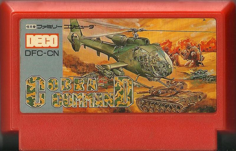 Cobra Command - Famicom