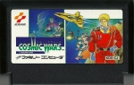 Cosmic Wars - Famicom