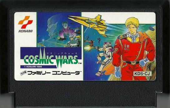 Cosmic Wars_
