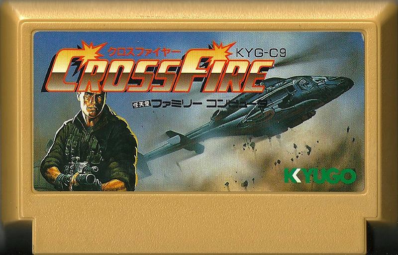 Cross Fire - Famicom