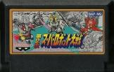 Dai 2 Ji Super Robot Taisen
