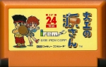 Daiku no Gen San (Hammerin' Harry) - Famicom