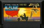 Dasshu Yarō - Famicom