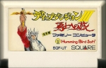 Deep Dungeon III Yuushi Heno Tabi - Famicom