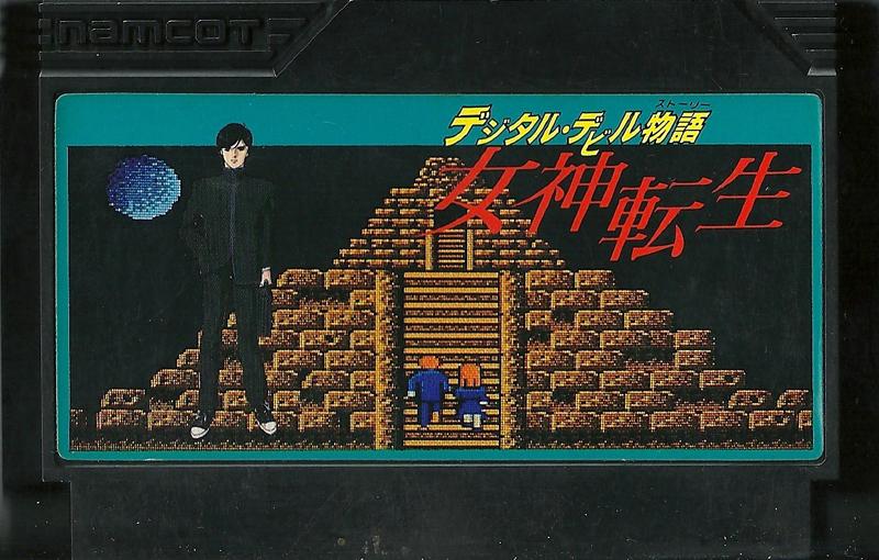 Digital Devil Monogatori Megami Tensei - Famicom