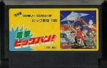 Dengeki Bigguban (Clash at Demonhead) - Famicom
